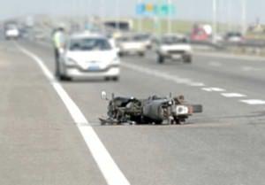תאונה קטלית